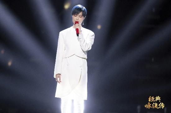 《经典咏流传》李宇春首唱新单演绎人间四月天