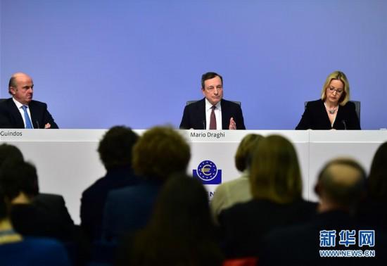 (國際)(4)歐洲央行維持關鍵利率和加息預期不變