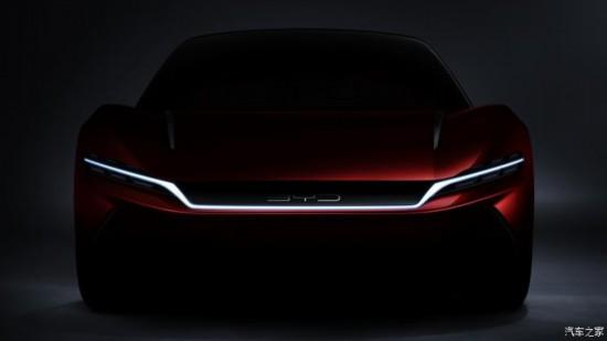 造型极具跑车范儿 比亚迪汉预告图发布