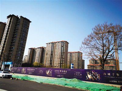 """北京""""爆款""""限房价项目靠什么突围?"""