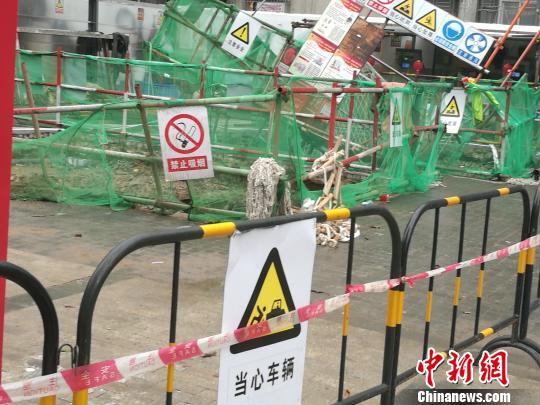 分分彩前三,深圳暴雨遇难人数增至7人目前仍有4人失联