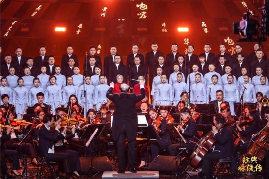 《经典咏流传》近百岁老人80年后再唱《黄河大合唱》