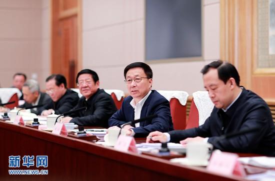 韩正:切实增强政治责任感和历史使命感加快形成国土绿化事业发展新格局