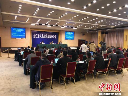 浙江公布联合国世界环境日全球主场活动筹备情况