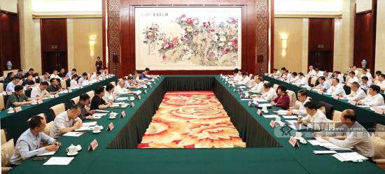 中央扫黑除恶第17督导组督导广西壮族自治区工作汇报会召开