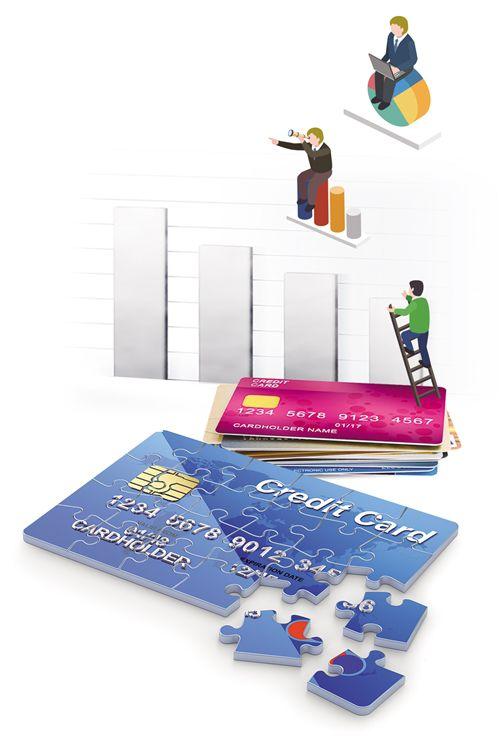 """发卡速度放缓、不良率抬升――信用卡业务""""凉凉""""了吗"""