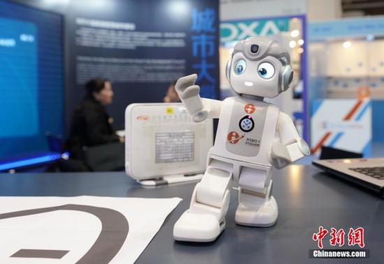 第16届香港春季电子产品展开幕功夫机器人亮相