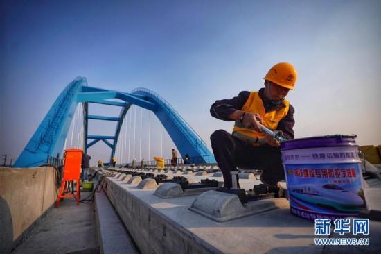 (经济)(1)京雄城际铁路北京段具备铺轨条件