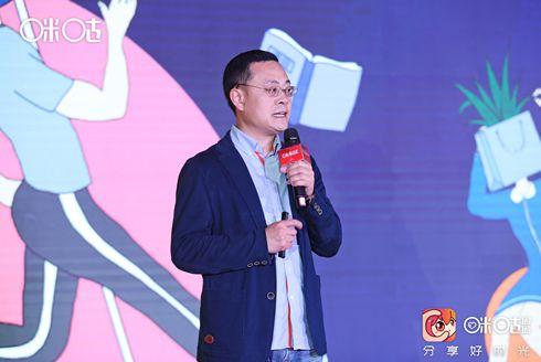 咪咕动漫IP开发产业峰会在杭州举行