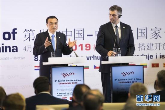 (时政)李克强与克罗地亚总理普连科维奇共同会见记者