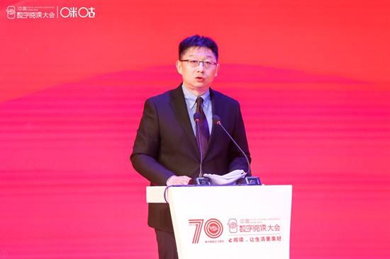 咪咕刘昕:5G带给数字内容产业前所未有机遇