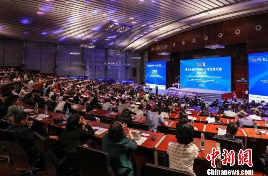 科技部副部长张建国:以科技之力构建创新共同体