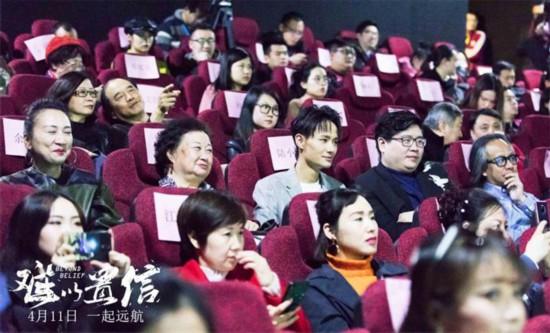 电影《难以置信》上映 时代记忆戳中观众情怀