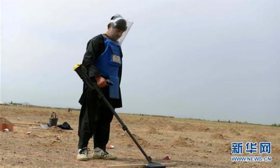 (XHDW)(1)阿富汗:排雷人员