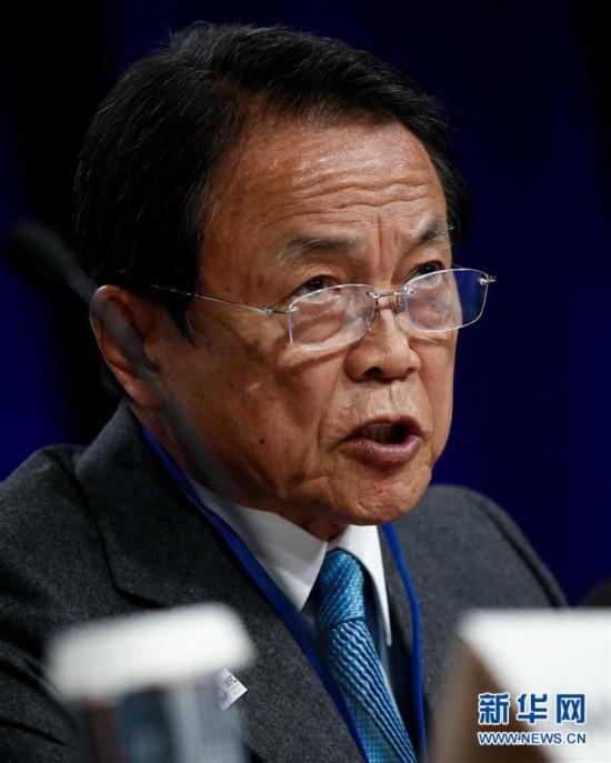 (国际)(1)日本财务大臣呼吁警惕可能升级的贸易紧张局势