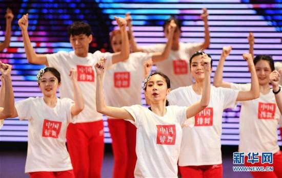 (体育)(1)全民健身――校园排舞展风采