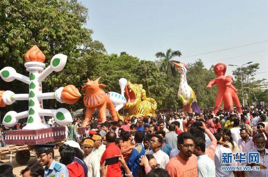 (国际)(4)孟加拉国迎来孟历新年