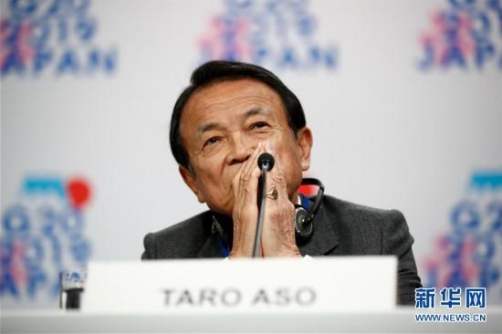 (国际)(2)日本财务大臣呼吁警惕可能升级的贸易紧张局势