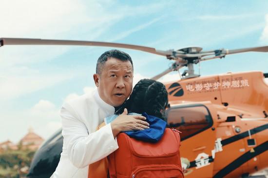 《守护神:绝境营救》柬埔寨热拍曾志伟谷尚蔚上演一段亲情大营救