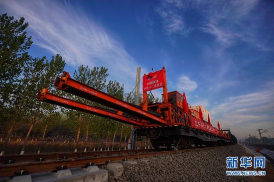 (经济)(5)京雄城际铁路开始铺轨