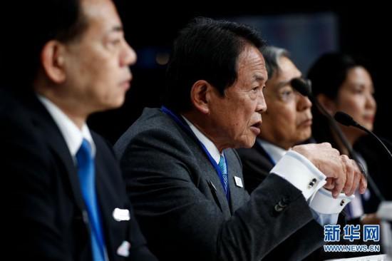 (国际)(4)日本财务大臣呼吁警惕可能升级的贸易紧张局势