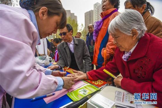 (社会)(1)河北广阳:志愿服务暖民心