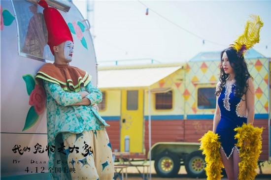 《我的宠物是大象》上映刘青云回归爱情喜剧