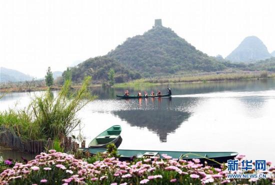 (环境)(2)云南丘北:山水秀美画中游
