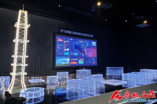 """安徽创新馆将成为合肥乃至安徽创新""""桥头堡"""""""