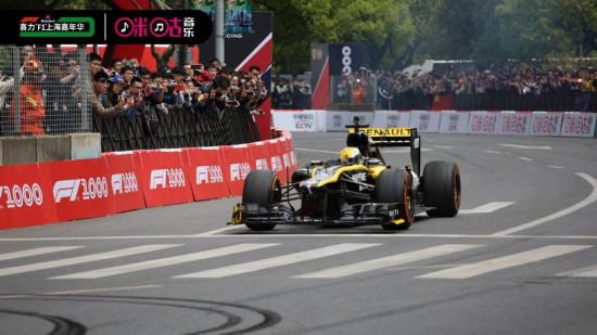 咪咕音乐携手F1上海嘉年华跨界体娱玩转速度与激情