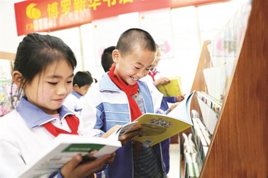 惠州博罗:活化文化设施 助力全民阅读
