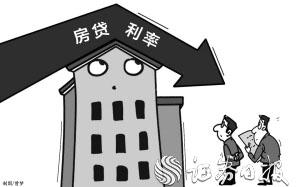 """楼市信贷政策""""温度测试"""":个体对房贷利率下调几乎""""无感"""""""
