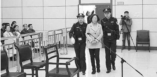 安徽省儿童医院原院长金玉莲受贿获刑十年