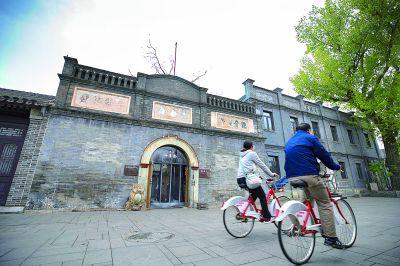 北京西打磨厂街的旧与新