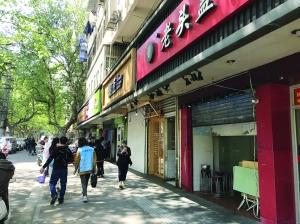南京明瓦廊网红小吃店关门 关停的均是无证照店