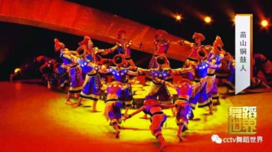 �F州民大��生亮相央�《舞蹈世界》