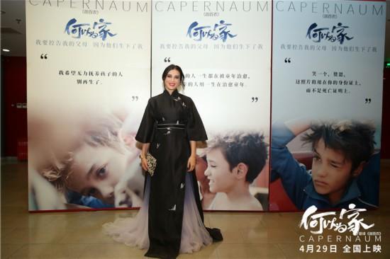《何以为家》定档4月29日 年度热作泪洒北影节