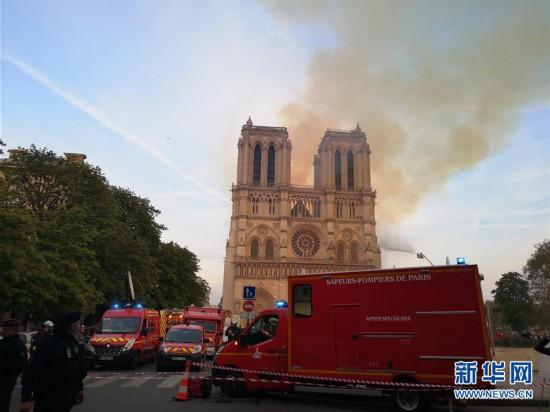 (国际)(1)巴黎圣母院发生大火
