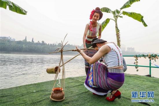 (社会)(4)西双版纳:欢度泼水节