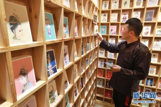 """(文化)(6)""""90后""""侗族插画师:传承民族文化之美"""