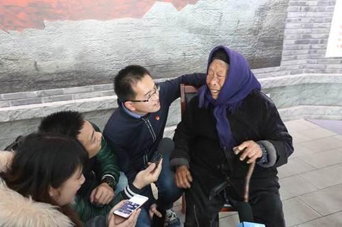 莒县招贤镇老党员管仁兰讲述自己为八路军纳鞋底的故事