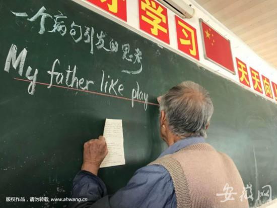 安徽鄉村中小學迎首席教師亳州宿州阜陽六安安慶試點