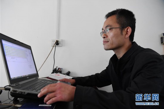 (图片故事)(1)张向阳:白领程序员返乡开启羊倌人生