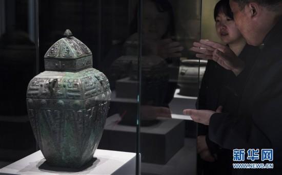 (文化)(1)國家一級文物商獸面紋方罍亮相陜西城固