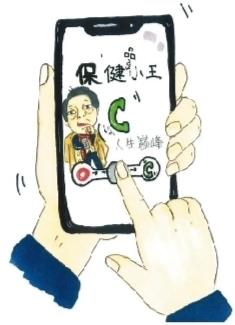 """蘇大強版防詐騙漫畫走紅 """"警花""""作者:還有續集"""