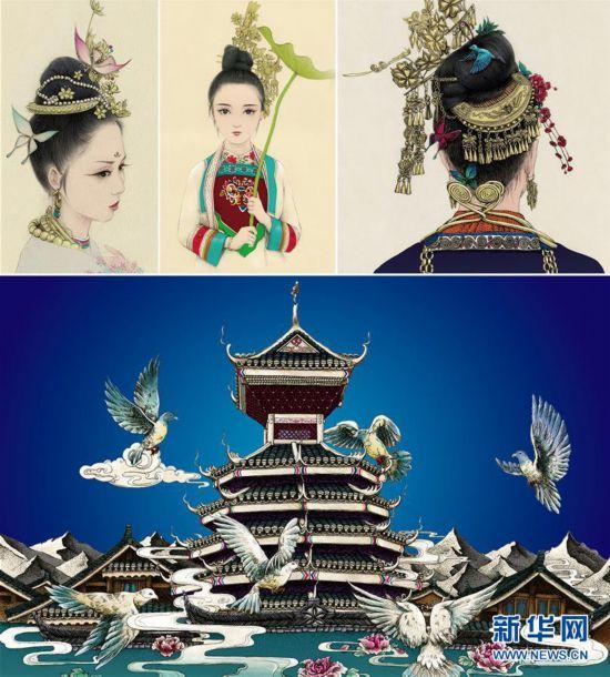 """(文化)(8)""""90后""""侗族插画师:传承民族文化之美"""