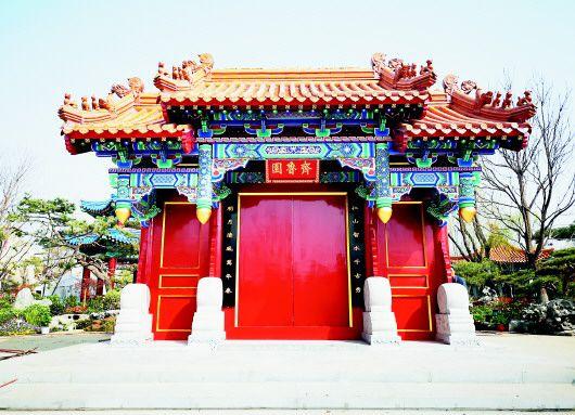 """北京世园会""""齐鲁园""""建设完成 将齐鲁文化风貌融入园林"""