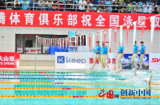 """""""互联网+"""" 展现体育风采,创新U系列游泳比赛进阶观赛方式"""