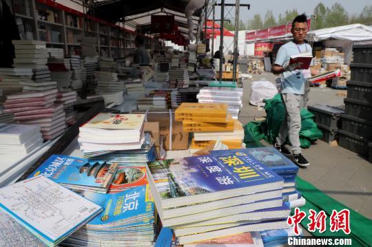 近50万种中外出版物将集中亮相北京书市