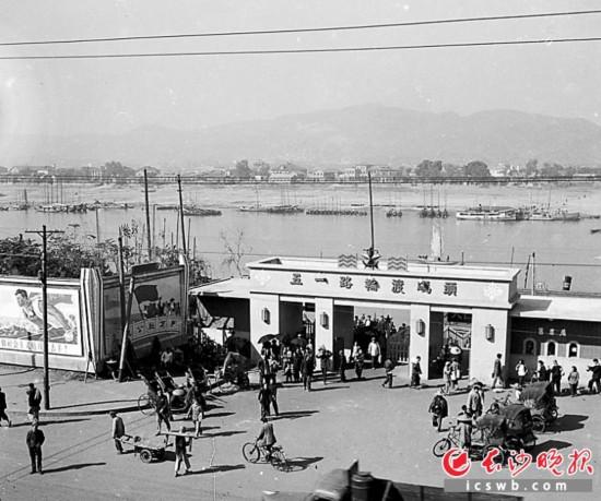 1963年的五一路輪渡碼頭,人來人往。當年長沙城湘江兩岸還沒有修建大橋,坐船是往來東西兩岸的唯一途徑。
